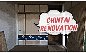 相続した区分所有マンションを賃貸するためのリノベーション始まります